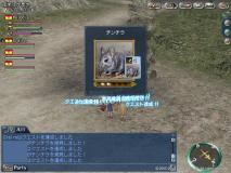 20100215_01.jpg