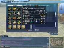 20100310_02.jpg
