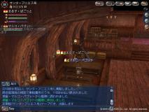 20100311_01.jpg