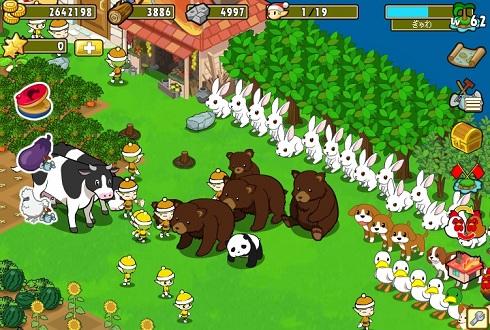 みんなで牧場物語 パンダをゲットだZE☆