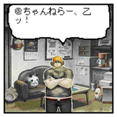 劇場版STEINS;GATE制作決定ネタでシュタゲ漫画2
