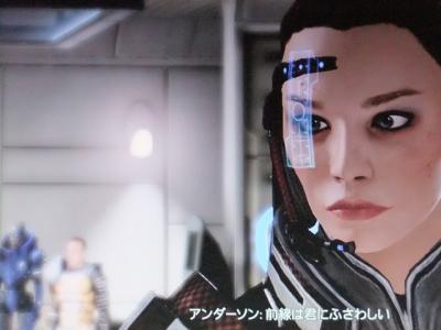 PS3シェパ子