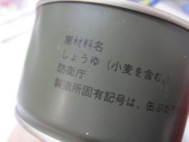 gomokumeshi02