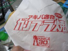 gunplayaki2
