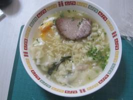 hiramen2