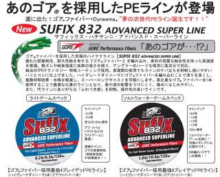 hot-sufix832.jpg