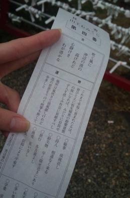1003日枝神社2