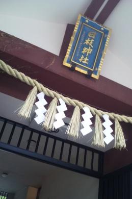 1003日枝神社3