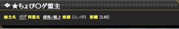 ★ちょび〇ゲ盟主 - 戦国IXA
