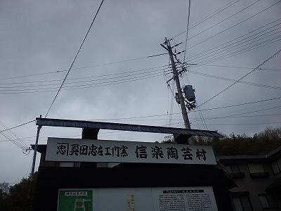CA12022504.jpg
