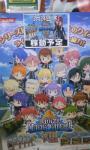 (H23.3.13) 藤江にはポスターがありました。ラウワンにはあったかな?
