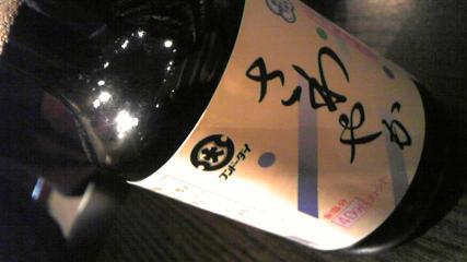20100328 (1)