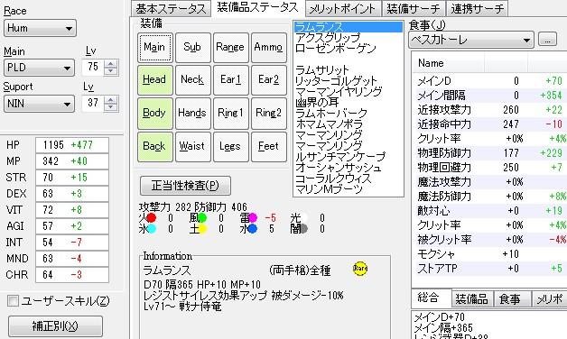 2010022101.jpeg