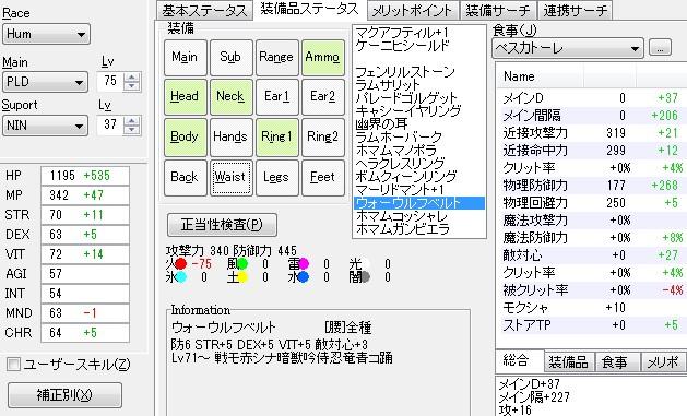 2010022102.jpeg