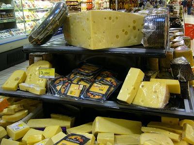 s-queso.jpg