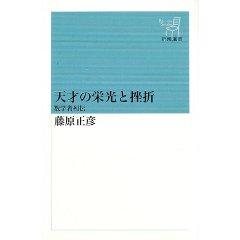 vol197 (1)