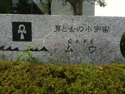 蜀咏悄+11-08-09+12+35+10_convert_20110812105254