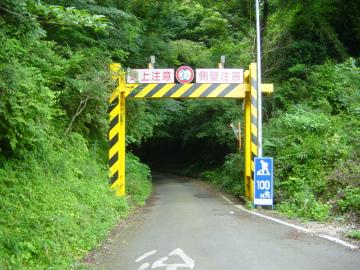 童学寺隧道08