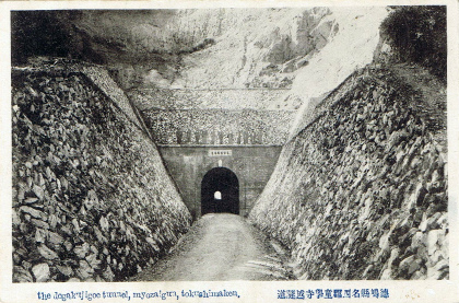 童学寺隧道09