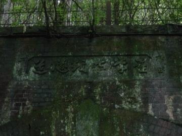 童学寺隧道12