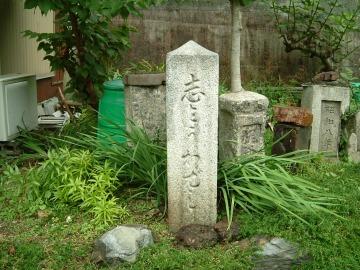 橋の墓場07