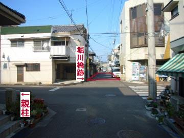 松山電気軌道08