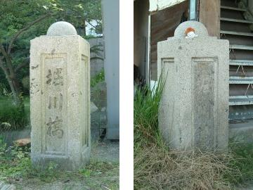 松山電気軌道10