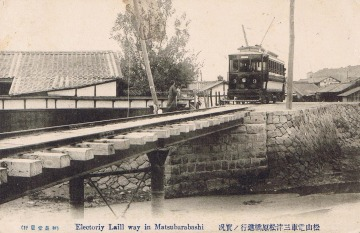 松山電気軌道15