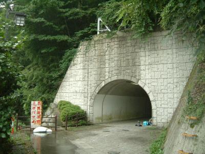 身延橋12