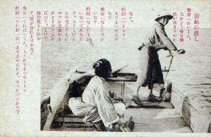 三津の渡し05