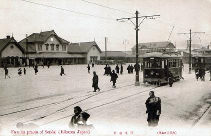 仙台市電03
