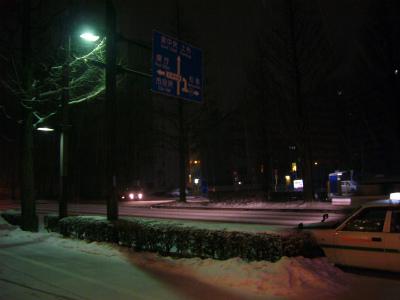 仙台市電15
