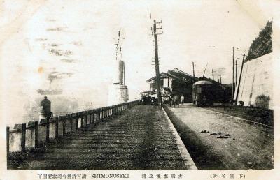 山陽電気軌道01