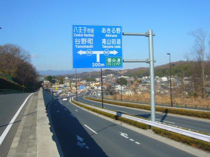 新滝山街道01