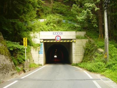 照坂隧道03