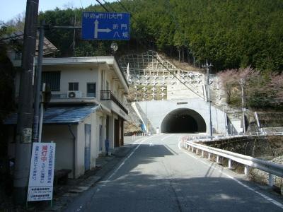照坂隧道04
