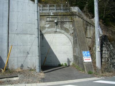 照坂隧道08