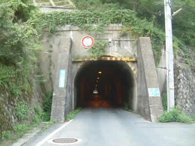 照坂隧道09