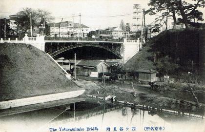 四谷見附橋02