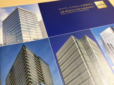 8987 ジャパンエクセレント投資法人 事業報告書