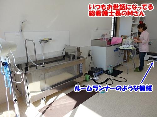 リハビリ室1
