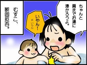 a-blog362.jpg