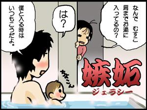 a-blog364.jpg