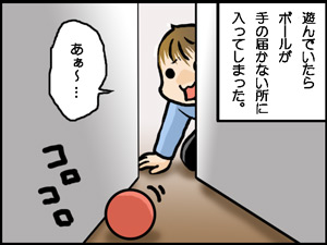 a-blog369.jpg