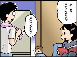 a-blog370.jpg