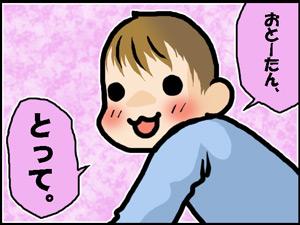 a-blog371.jpg