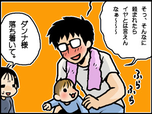 a-blog372.jpg