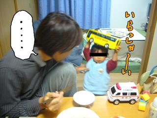 a-blog374.jpg