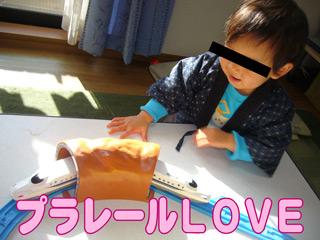 a-blog375.jpg