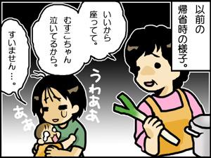 a-blog376.jpg